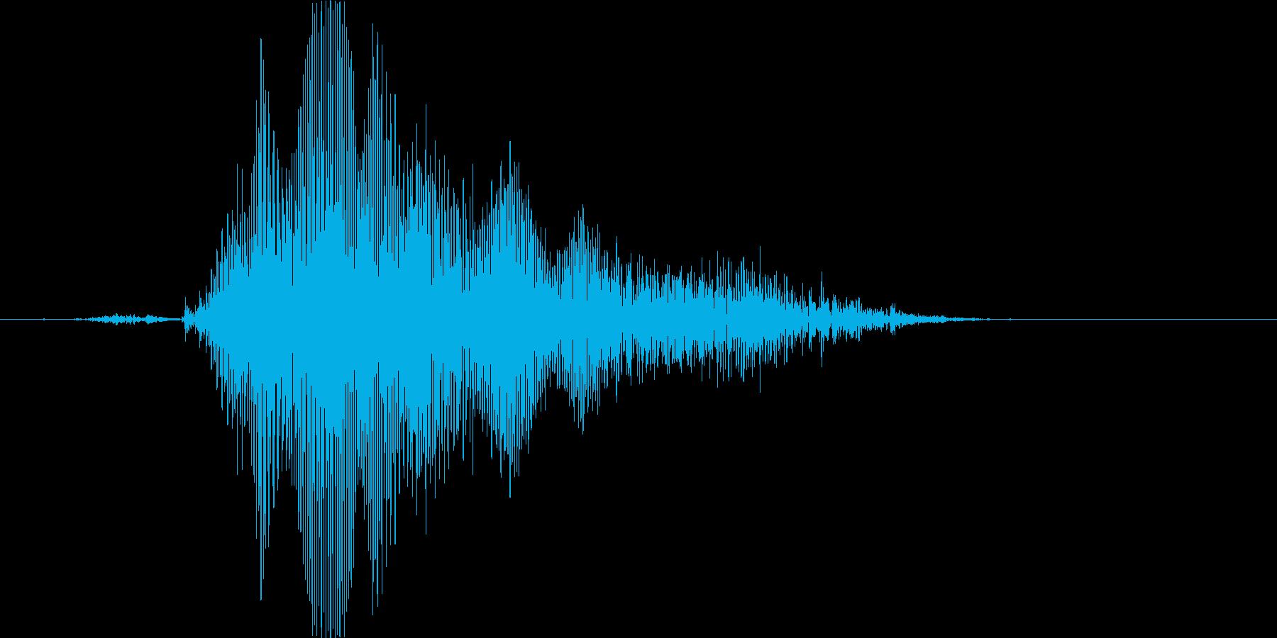 アァーッの再生済みの波形