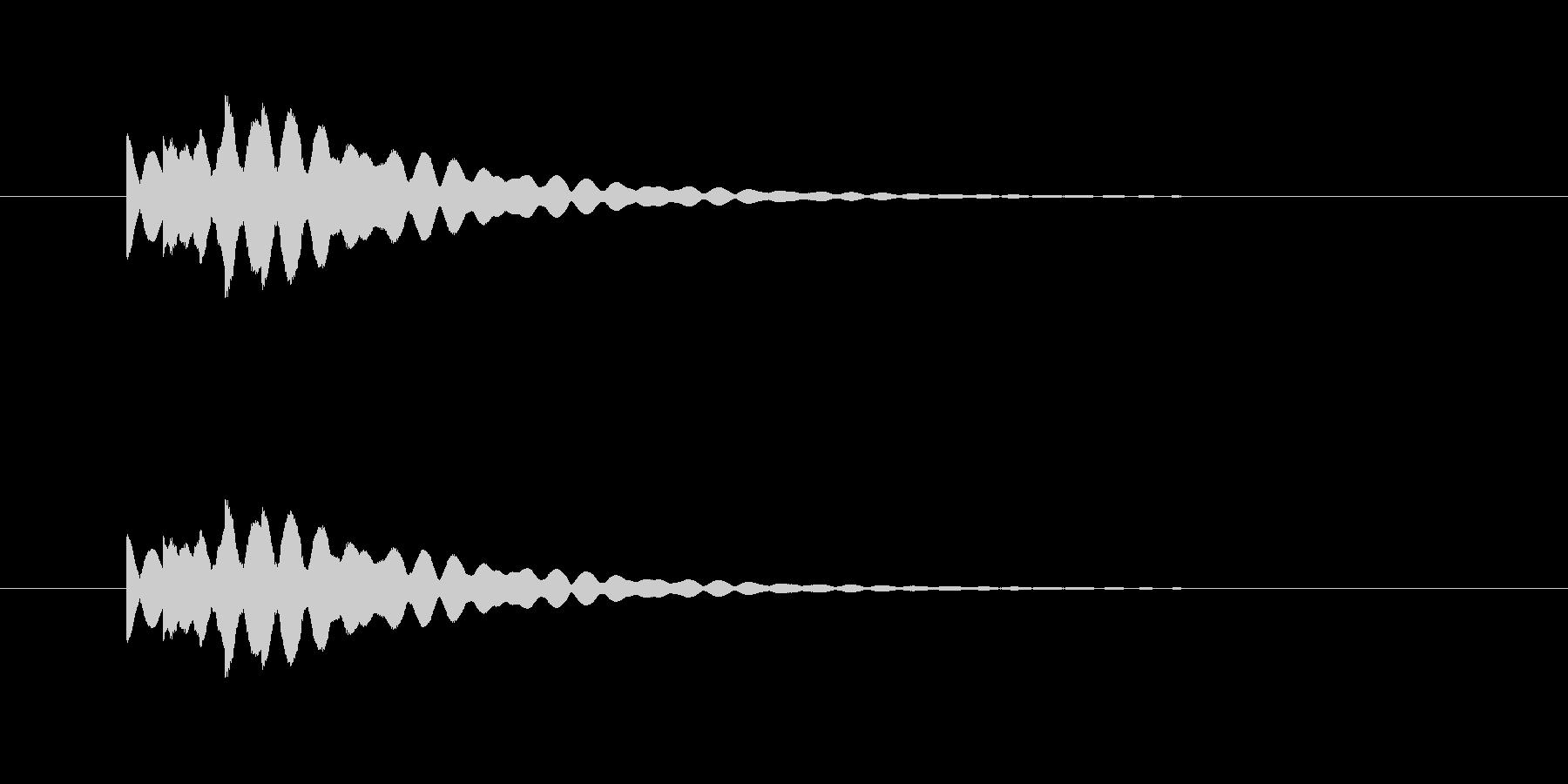 ピポーン(高めに響く決定音)の未再生の波形