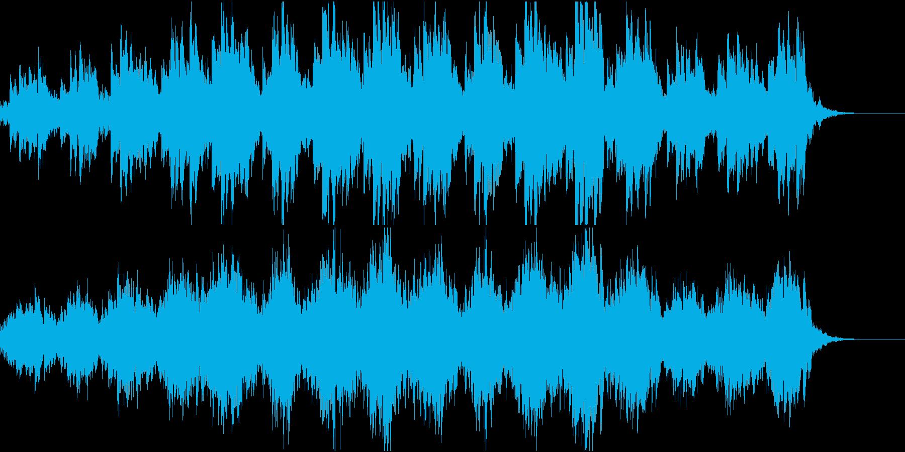 幻想的で始まりを感じるアンビエントの再生済みの波形