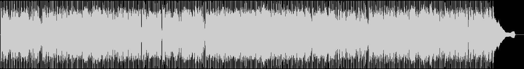 躍動感のあるイケイケなポップロックの未再生の波形