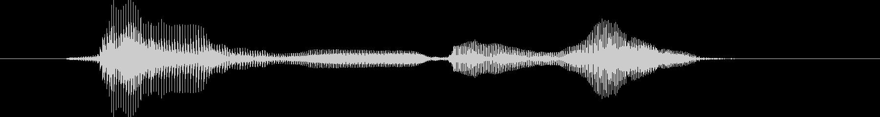 ラウンドワンの未再生の波形