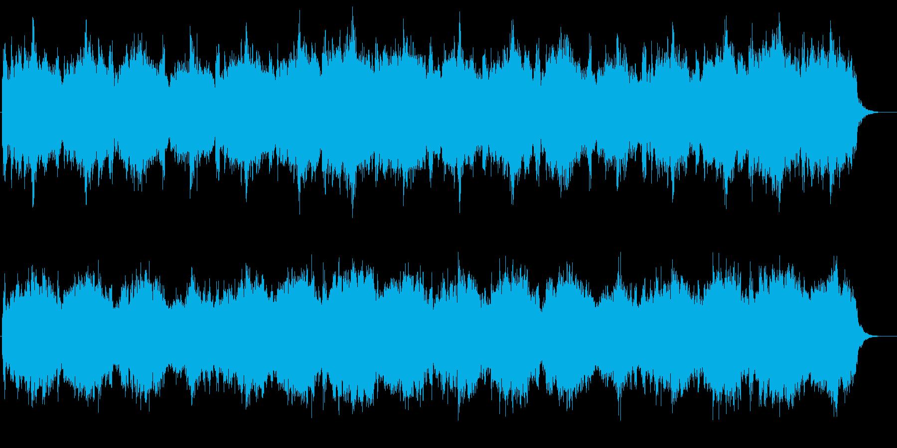 穏やかでファンタジックなバラードの再生済みの波形
