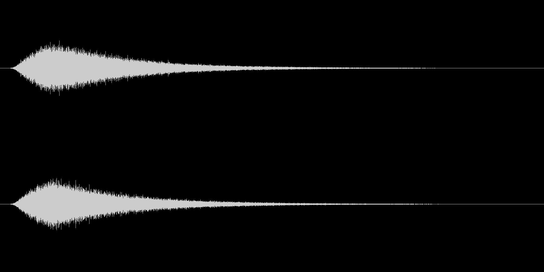 ロゴや転換、煙、スプレーなど-シュワーンの未再生の波形