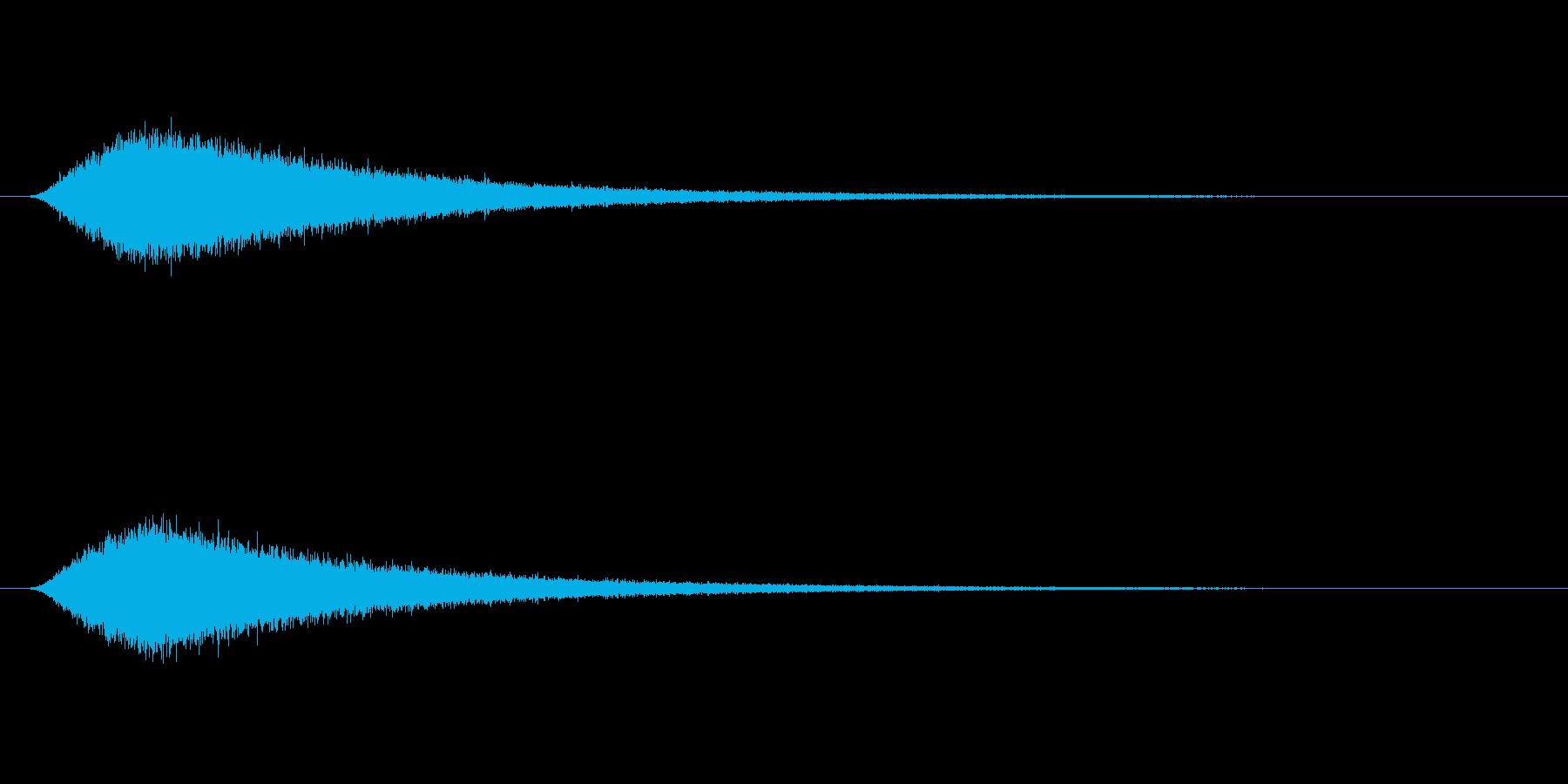ロゴや転換、煙、スプレーなど-シュワーンの再生済みの波形