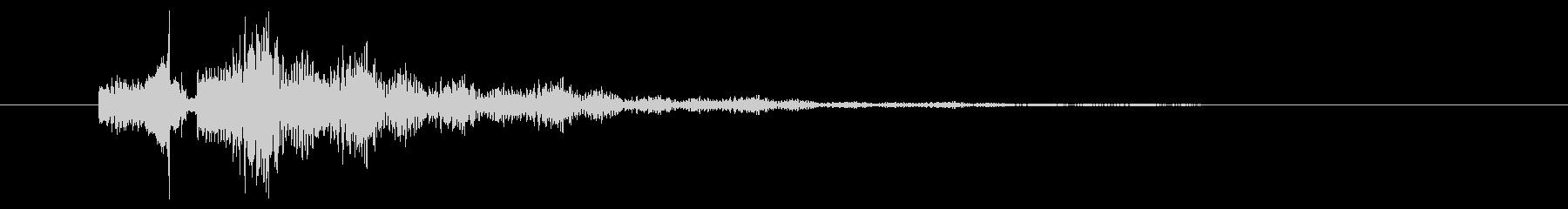 ピュアーン (企業ロゴ・残響)の未再生の波形