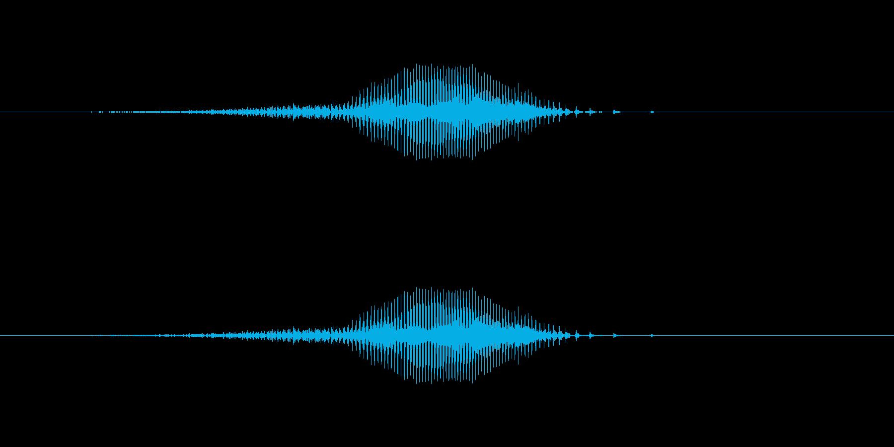 【デート・恋人】はい! - 2の再生済みの波形