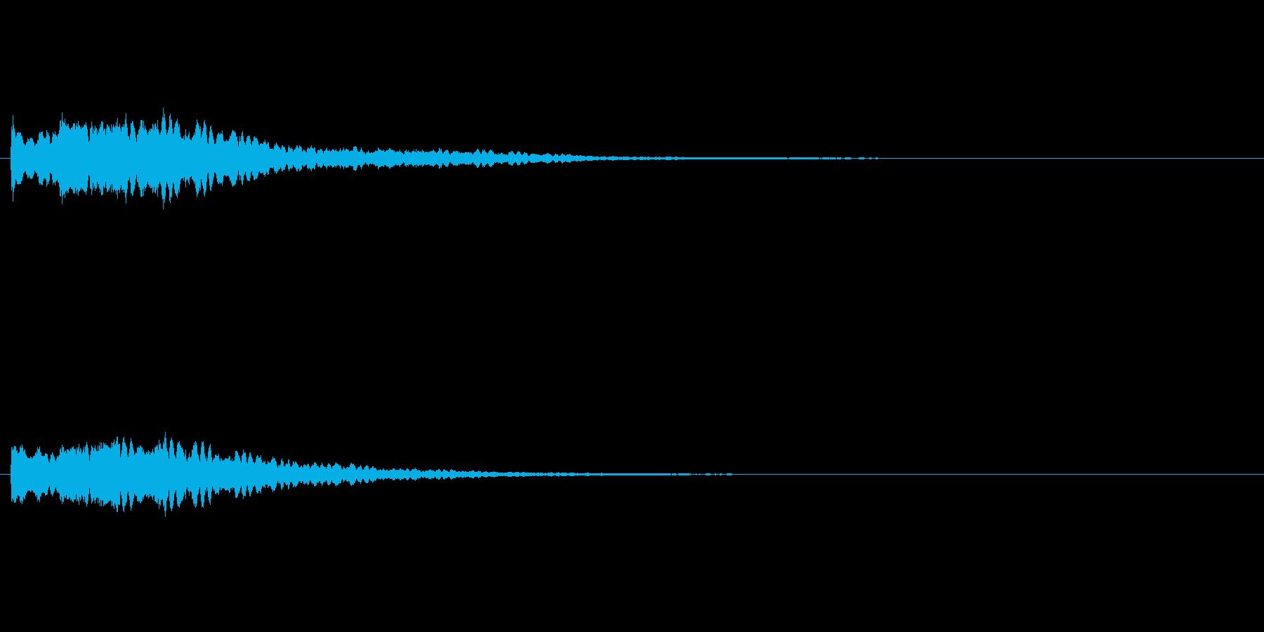 キラキラした起動音の再生済みの波形