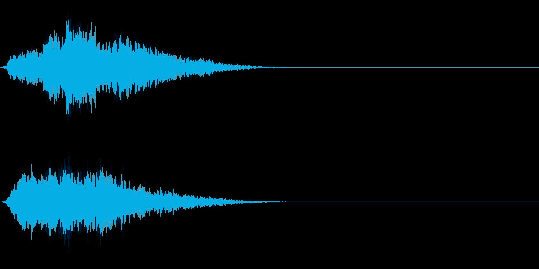 ファンファンファン (死神の登場)の再生済みの波形