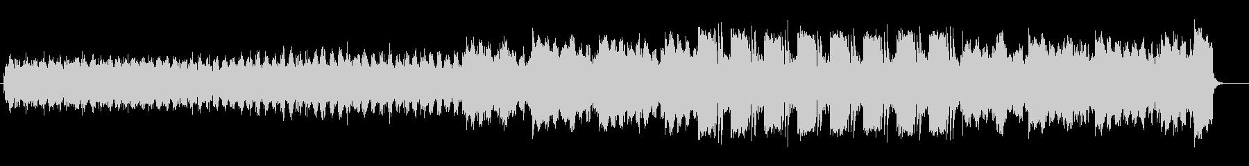 明るいリラクゼーションミュージックの未再生の波形