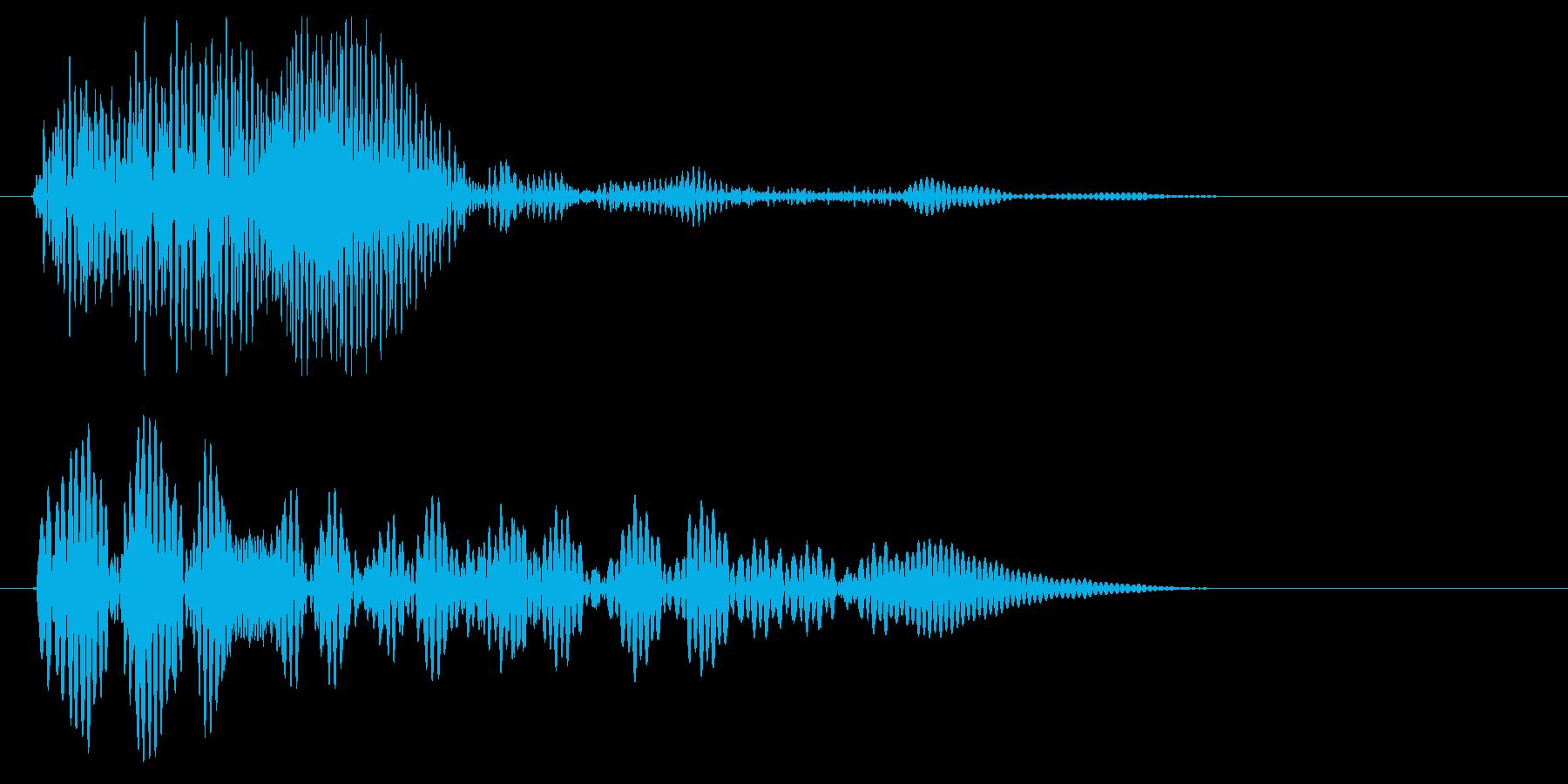 ポワン(和風の音色)の再生済みの波形