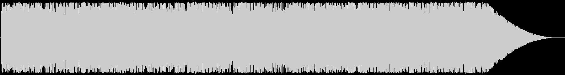 Chill/Healing系シリーズ曲7の未再生の波形