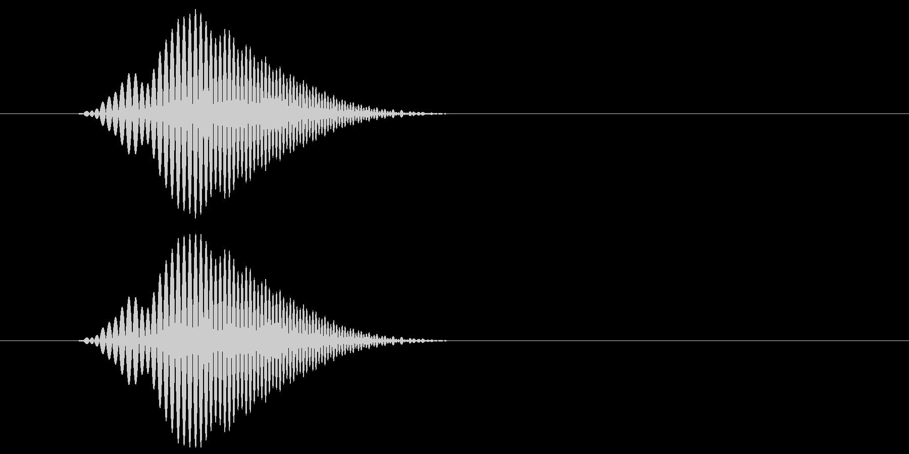 ポワッ(かわいい短い音)の未再生の波形