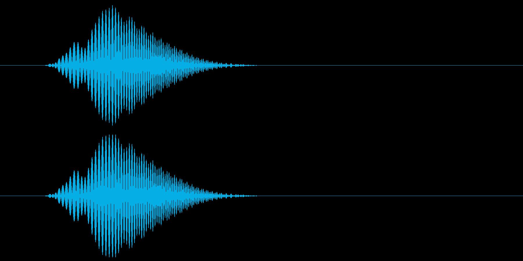 ポワッ(かわいい短い音)の再生済みの波形