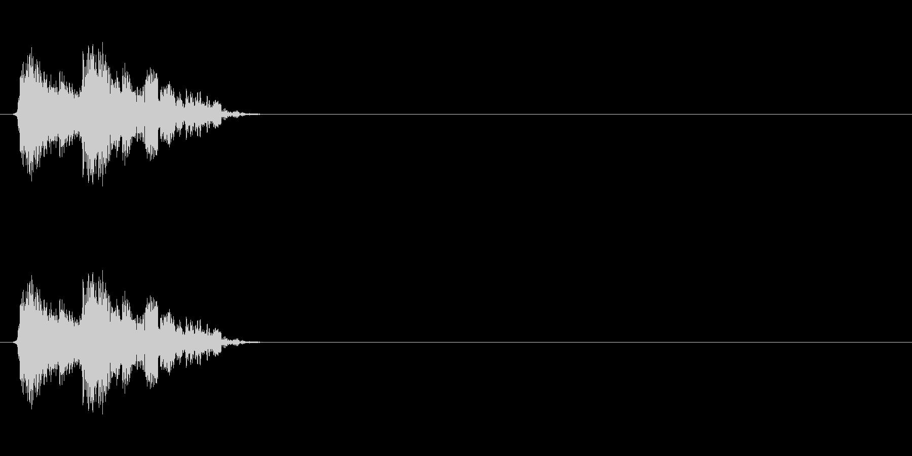 【斬る01-2】の未再生の波形
