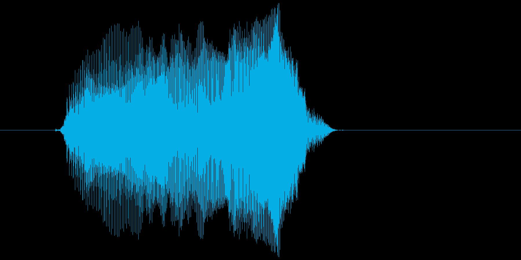 「えーいっ」の再生済みの波形