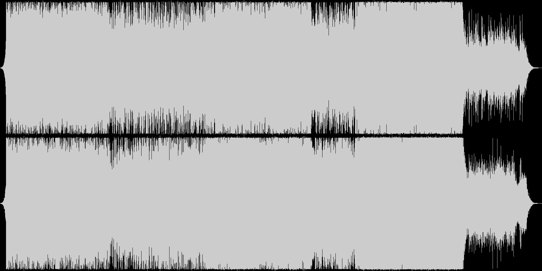 エンディング感のあるポストロックの未再生の波形
