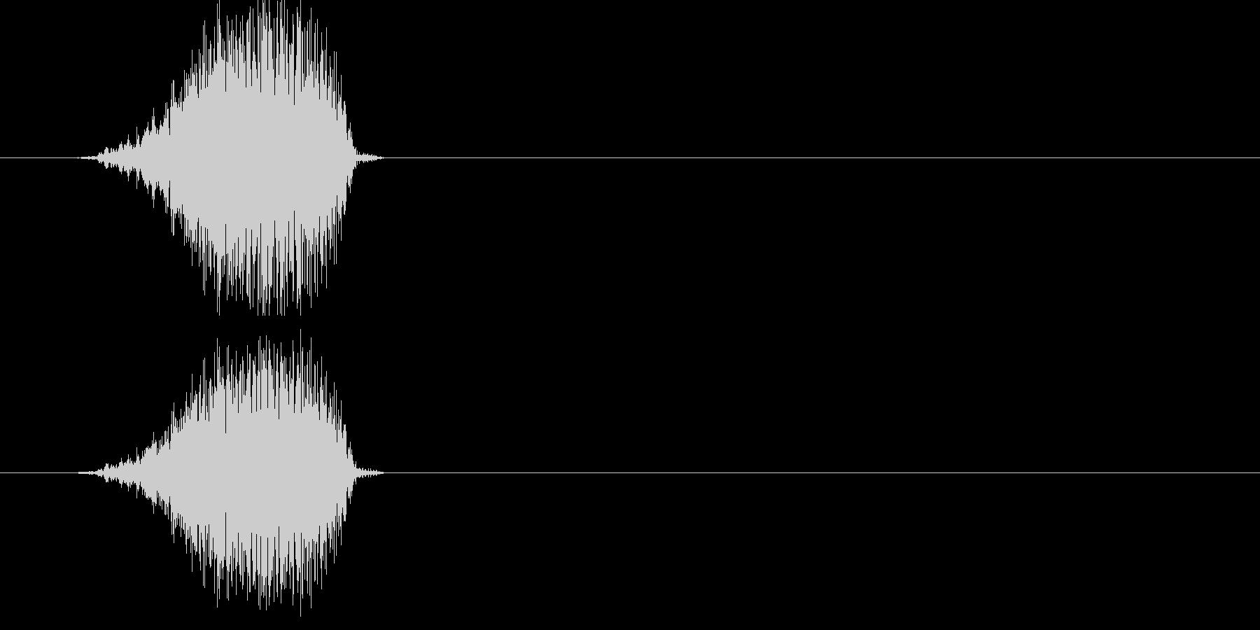 シュッ↓(スワイプ、閉じる、アプリ)の未再生の波形
