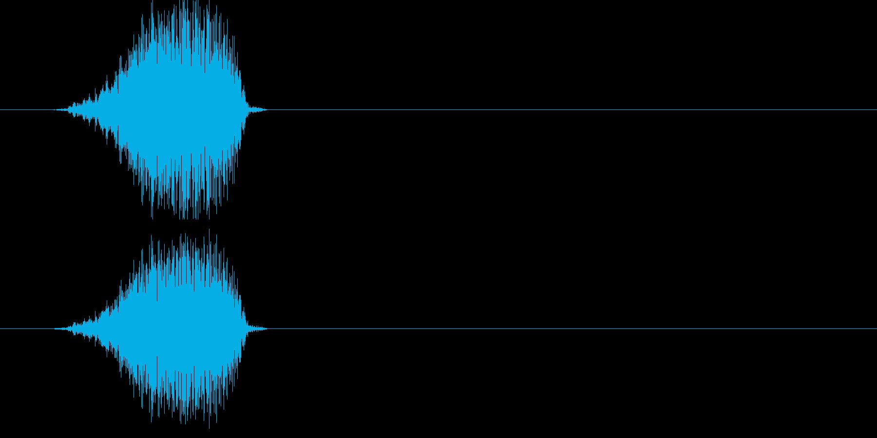 シュッ↓(スワイプ、閉じる、アプリ)の再生済みの波形