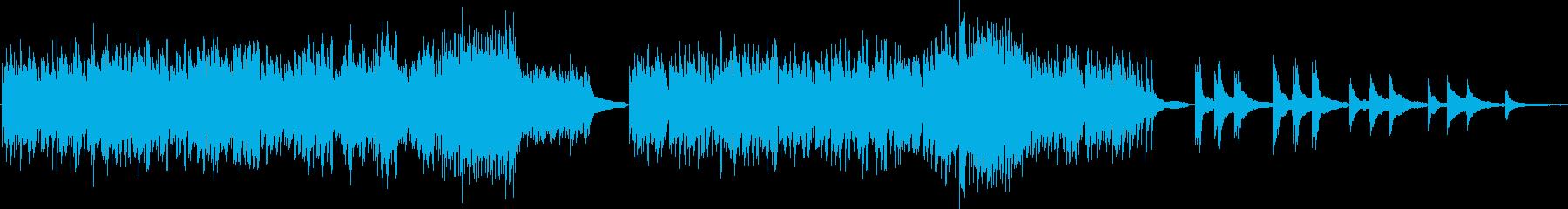 ノスタルジックなアルペジオ ピアノソロの再生済みの波形