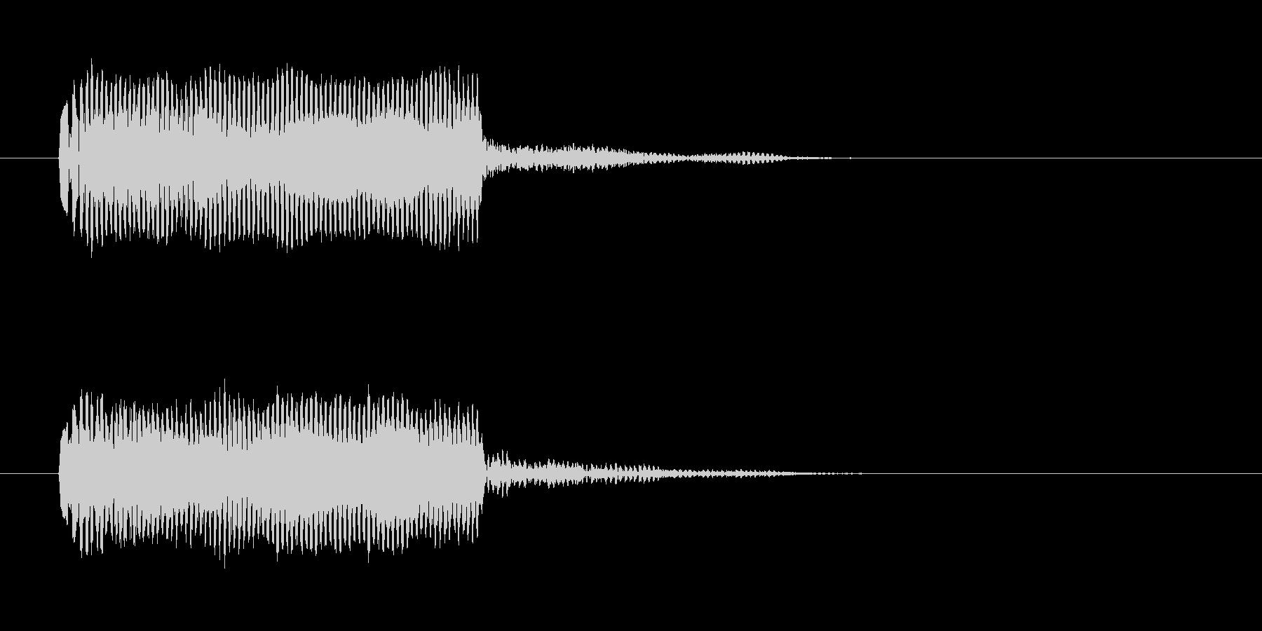 「ピーッ!」警笛による鳥の鳴き声の擬音の未再生の波形