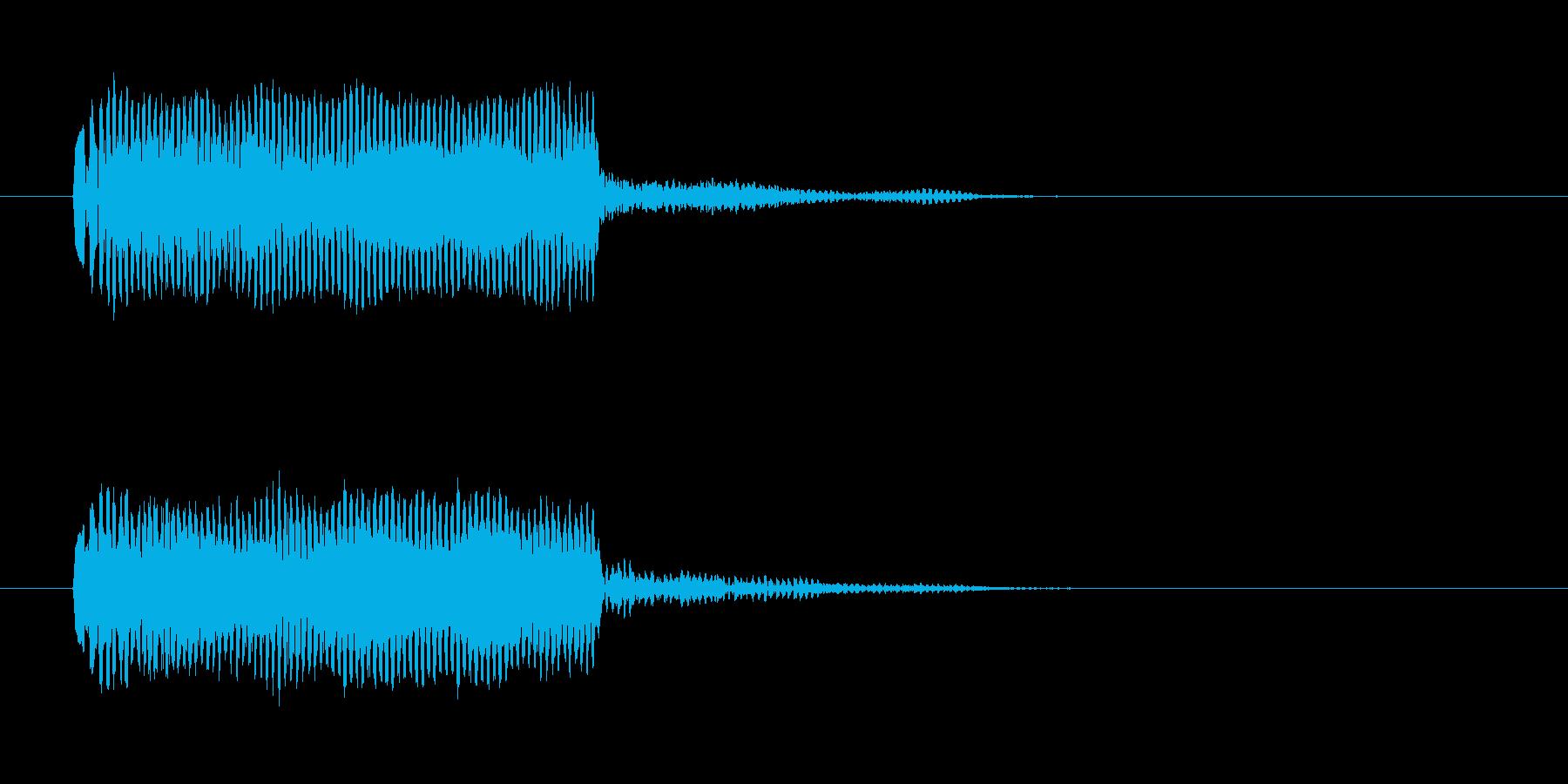 「ピーッ!」警笛による鳥の鳴き声の擬音の再生済みの波形