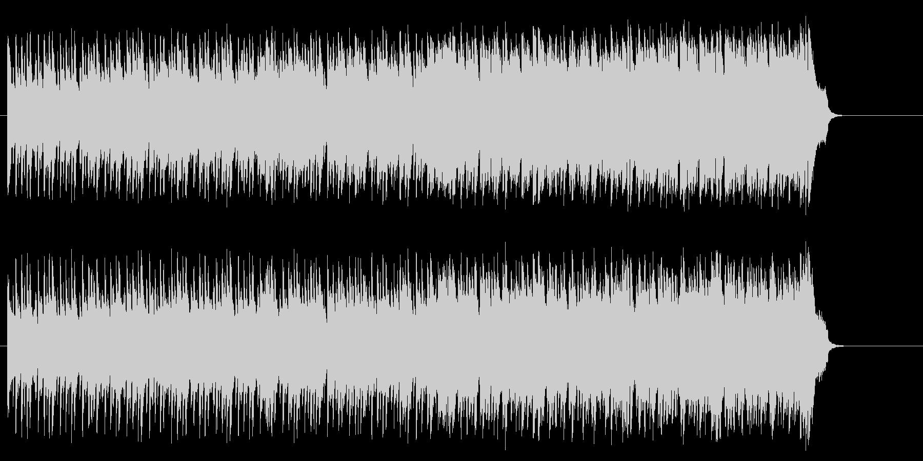 不安をはねのけるポップ(イントロ~A…)の未再生の波形
