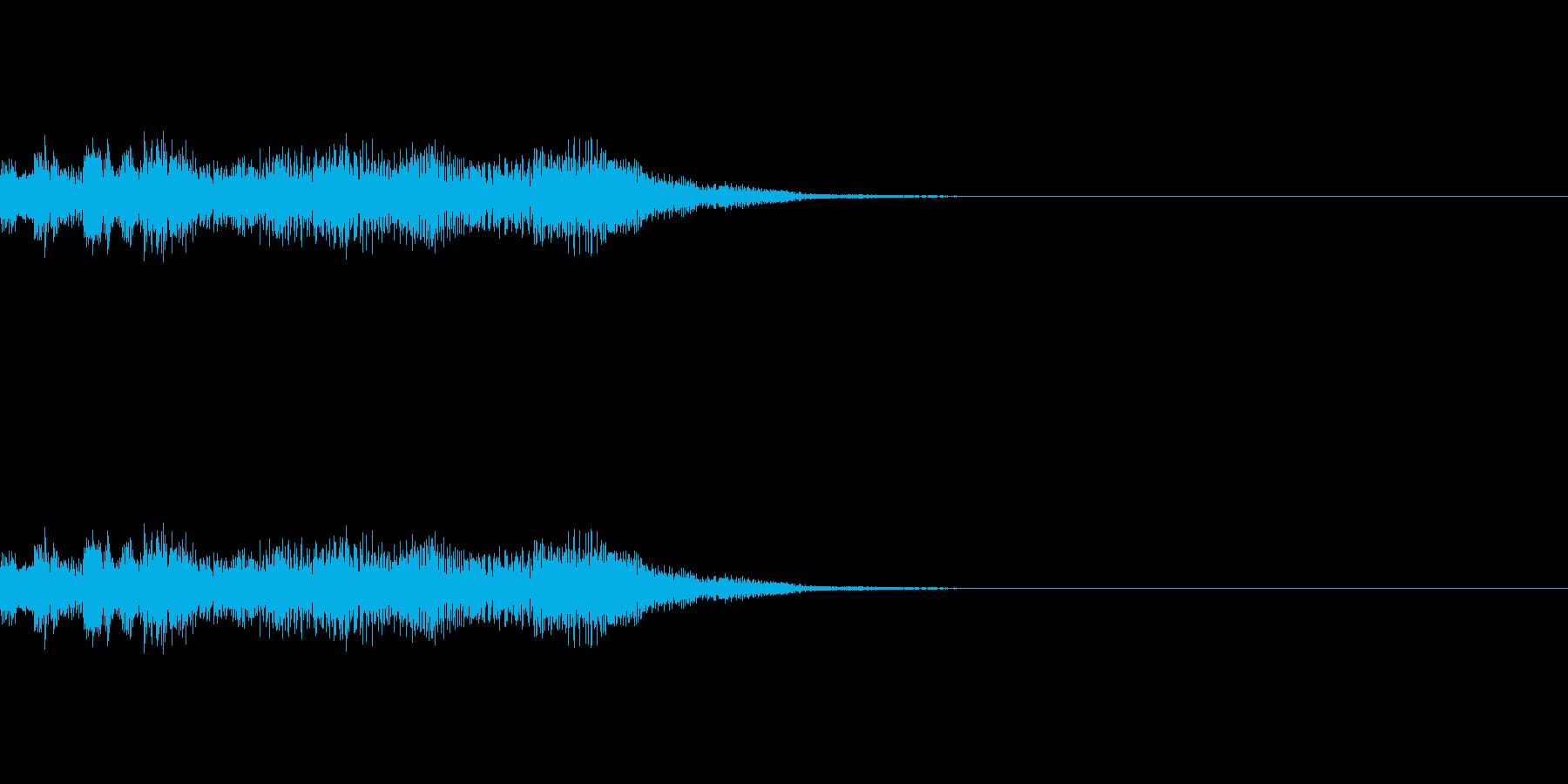 ブーン 起動音 の再生済みの波形