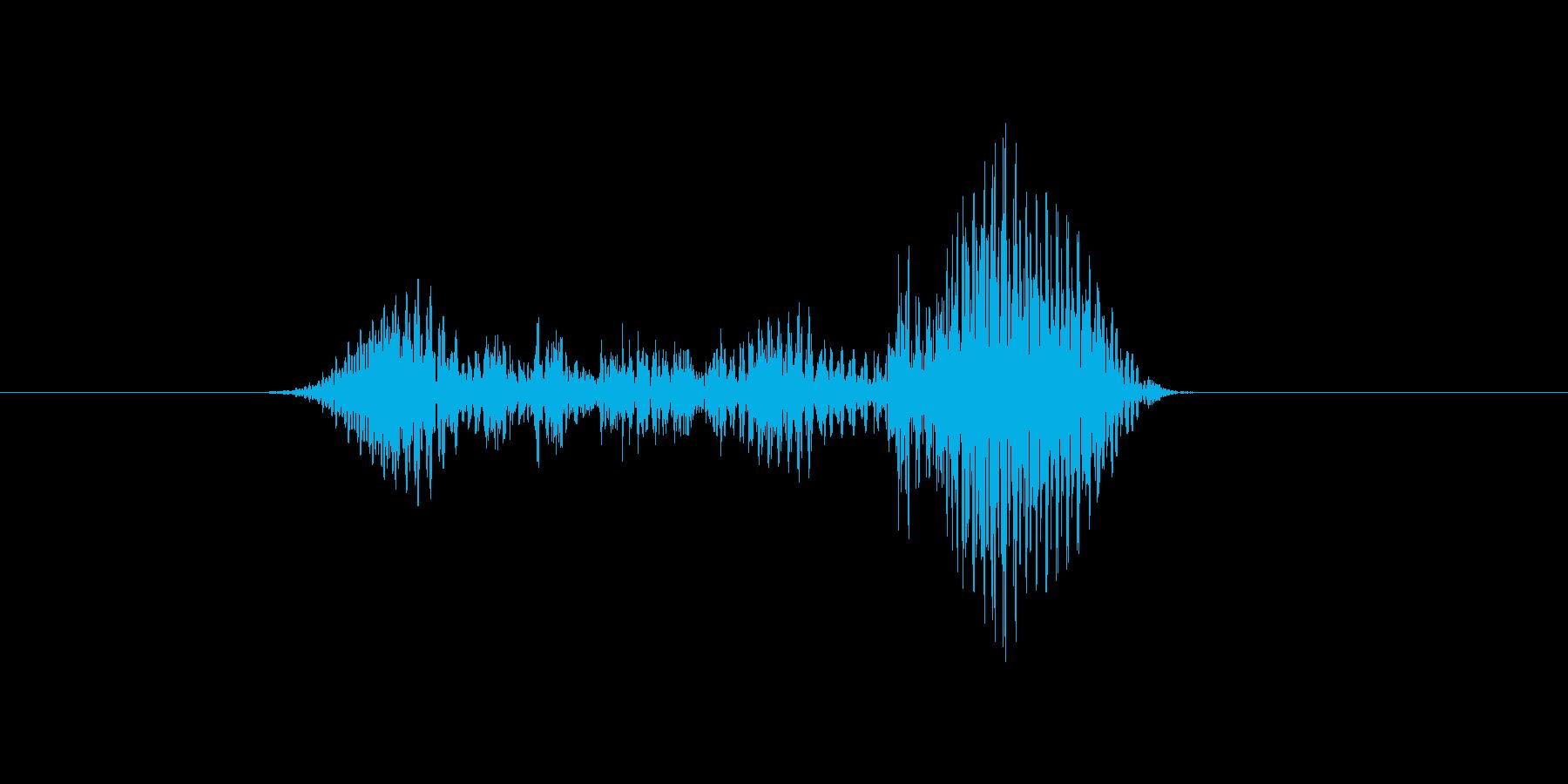 後ろ(うしろ)の再生済みの波形
