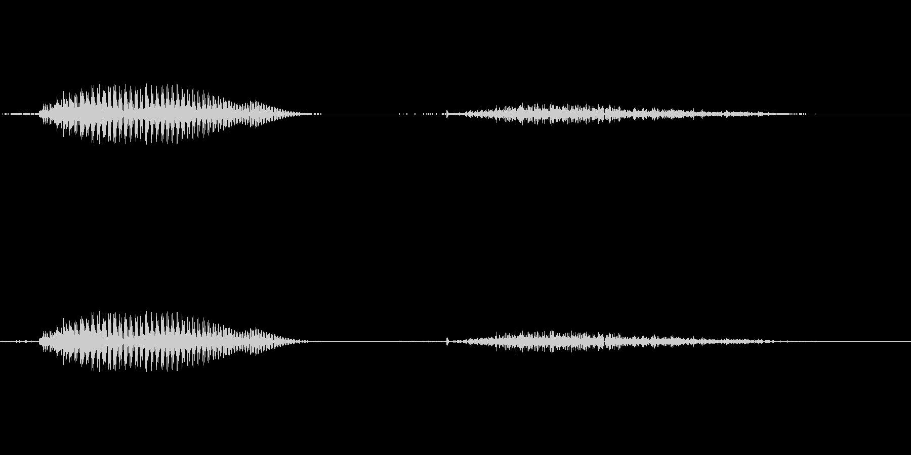 1 (いち)の未再生の波形