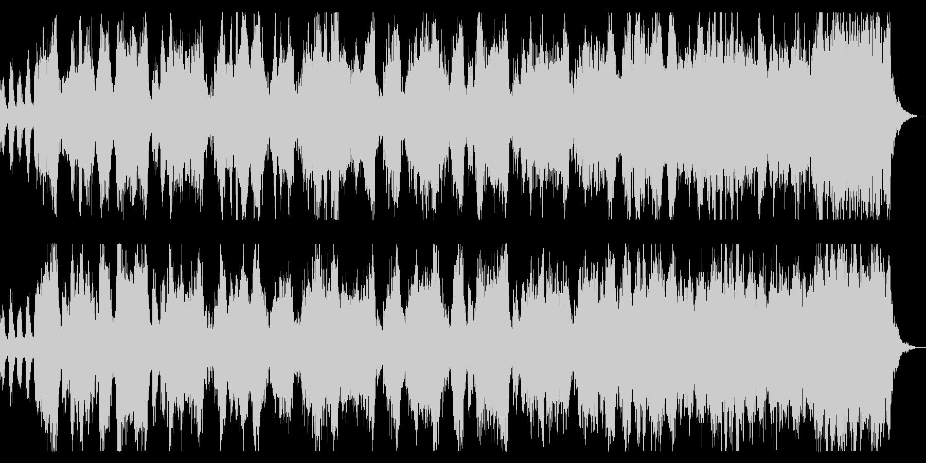 ミステリアスでダークなBGMの未再生の波形