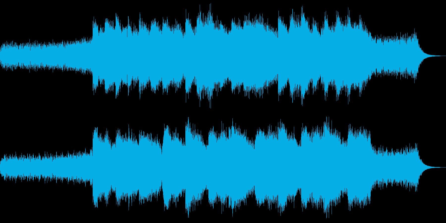 神秘的で覚醒するようなシンセループ曲の再生済みの波形