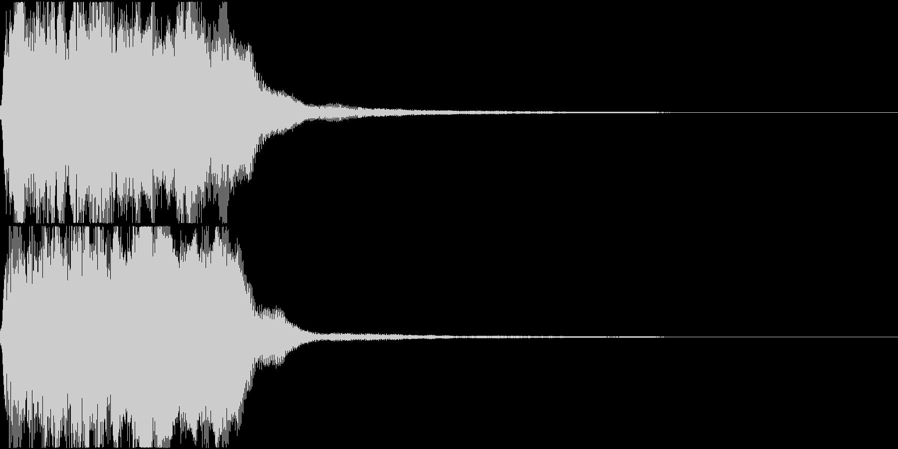 ラッパ ファンファーレ 定番 25の未再生の波形