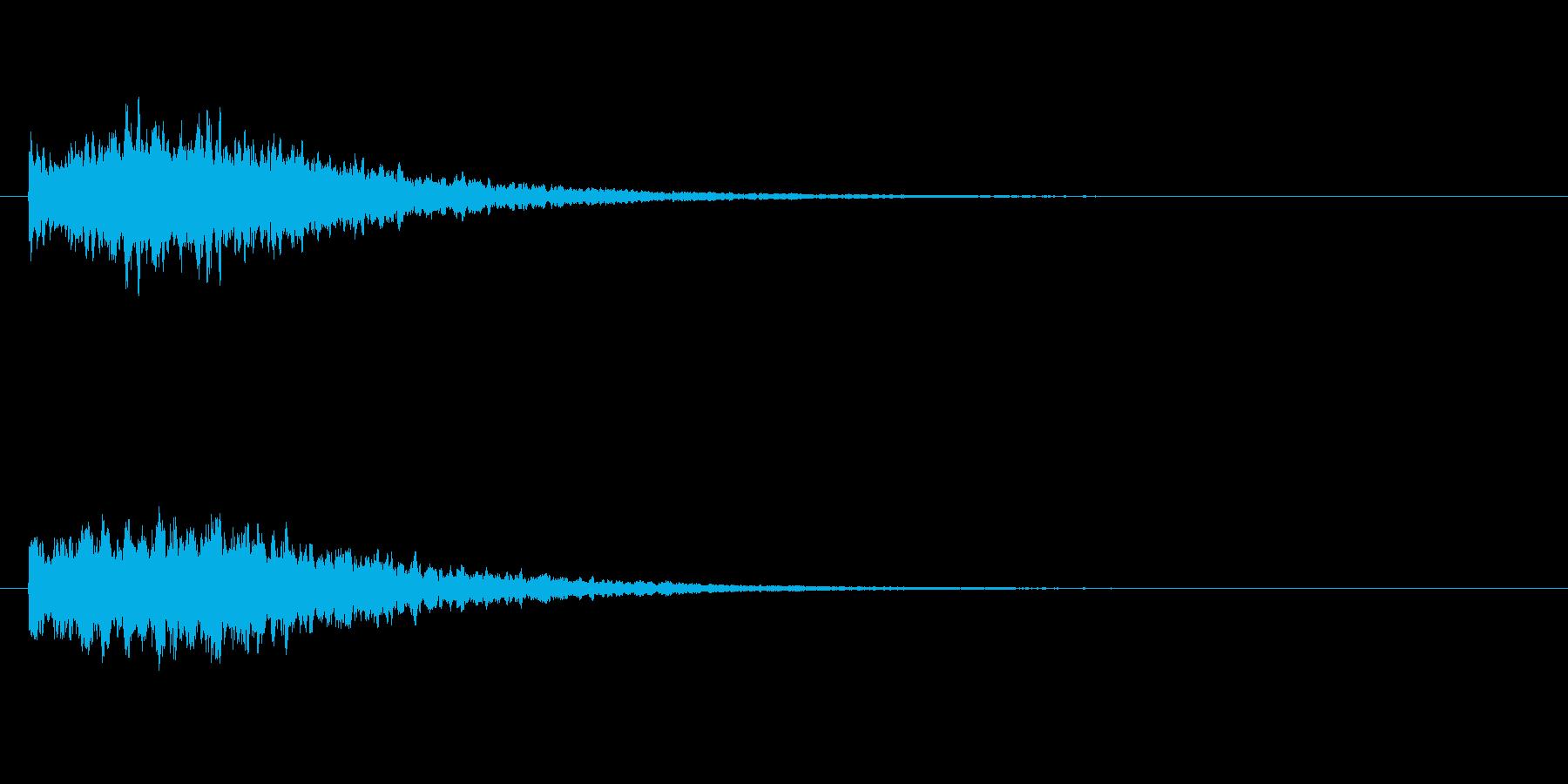 光る効果音の再生済みの波形