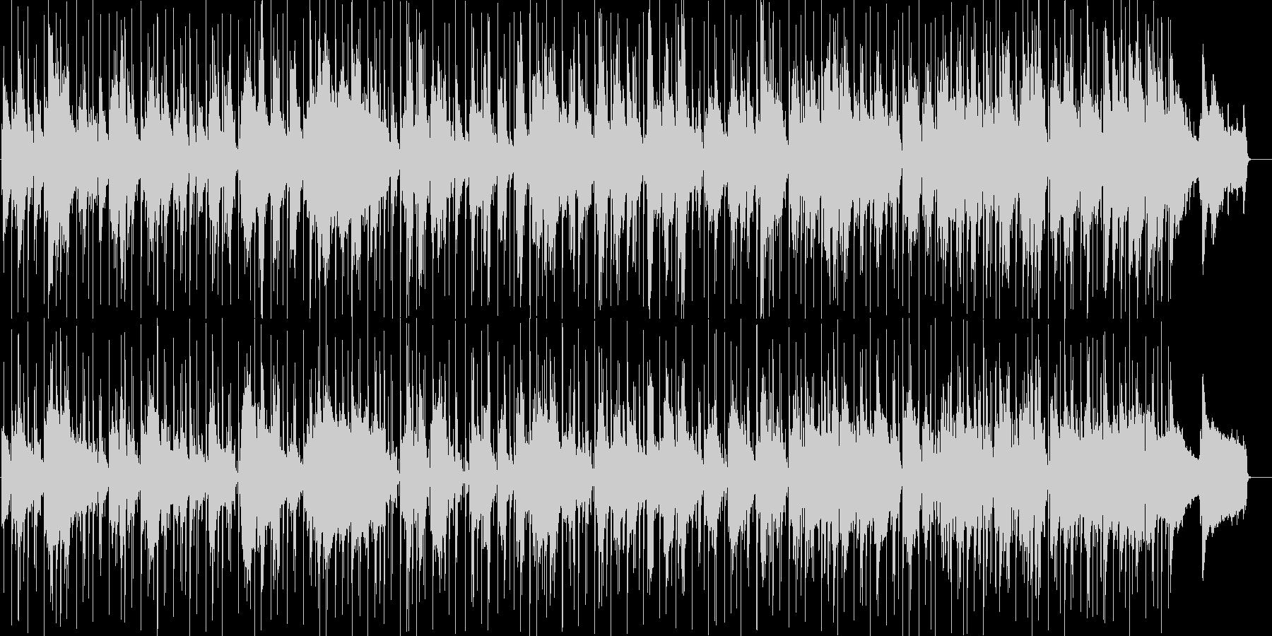 おしゃれでアダルトな雰囲気のBGMの未再生の波形
