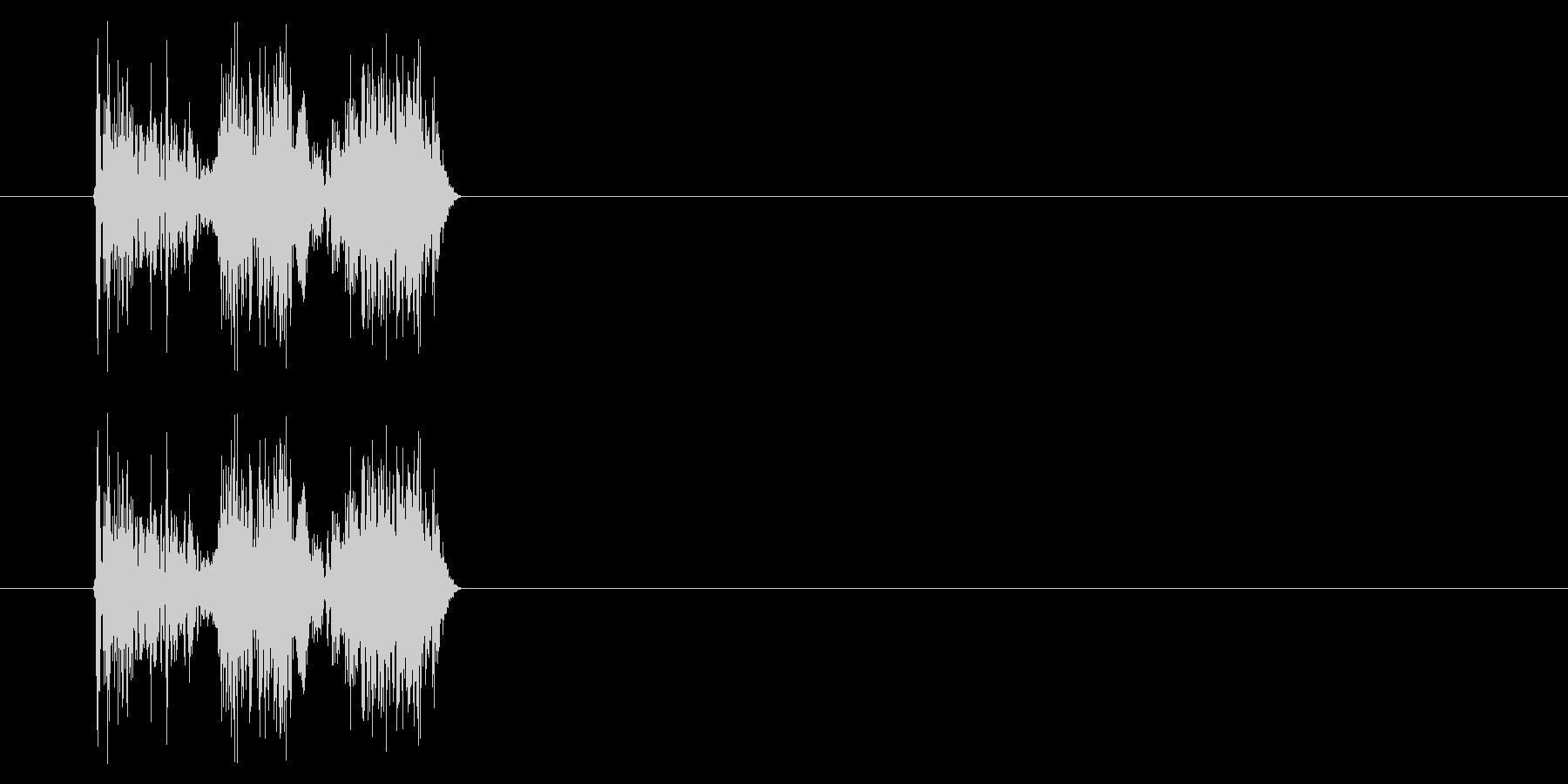 斬る04-1の未再生の波形