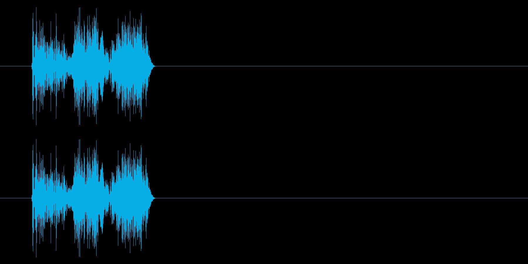 斬る04-1の再生済みの波形