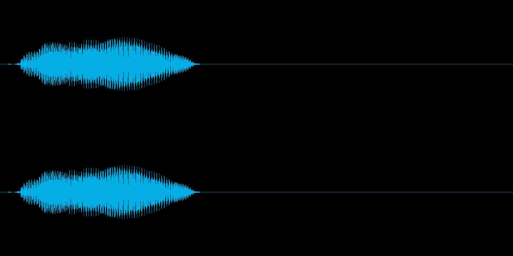 ぶぉーん ちょっと間抜けな音の再生済みの波形