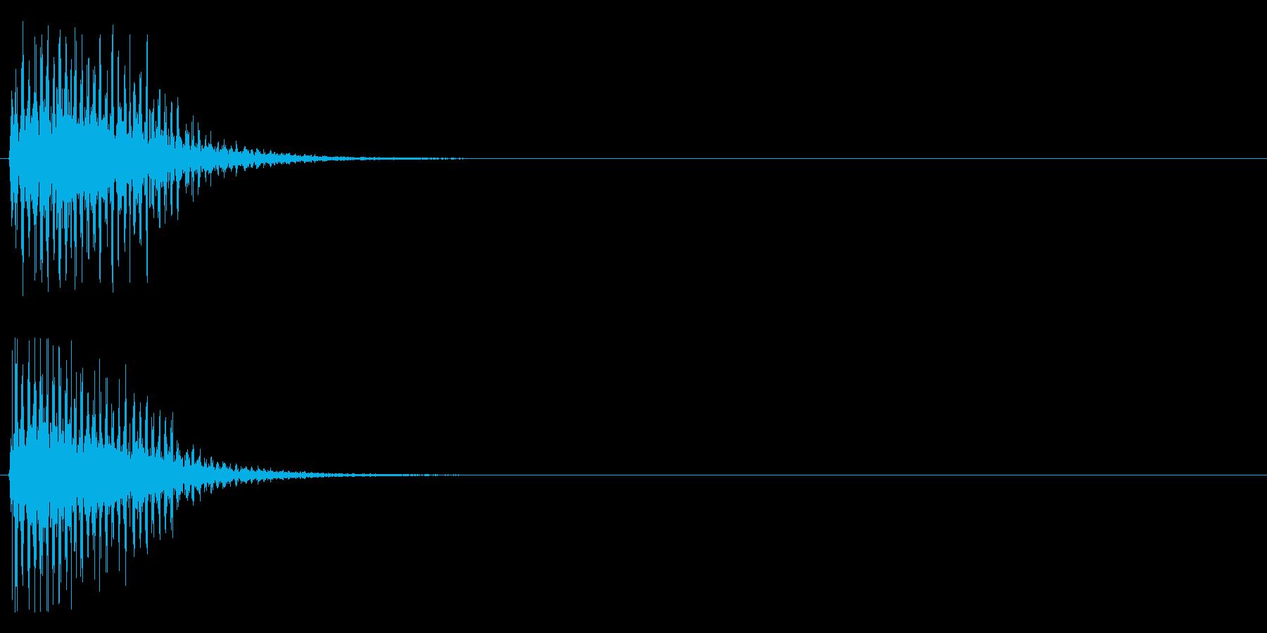 ガシューの再生済みの波形