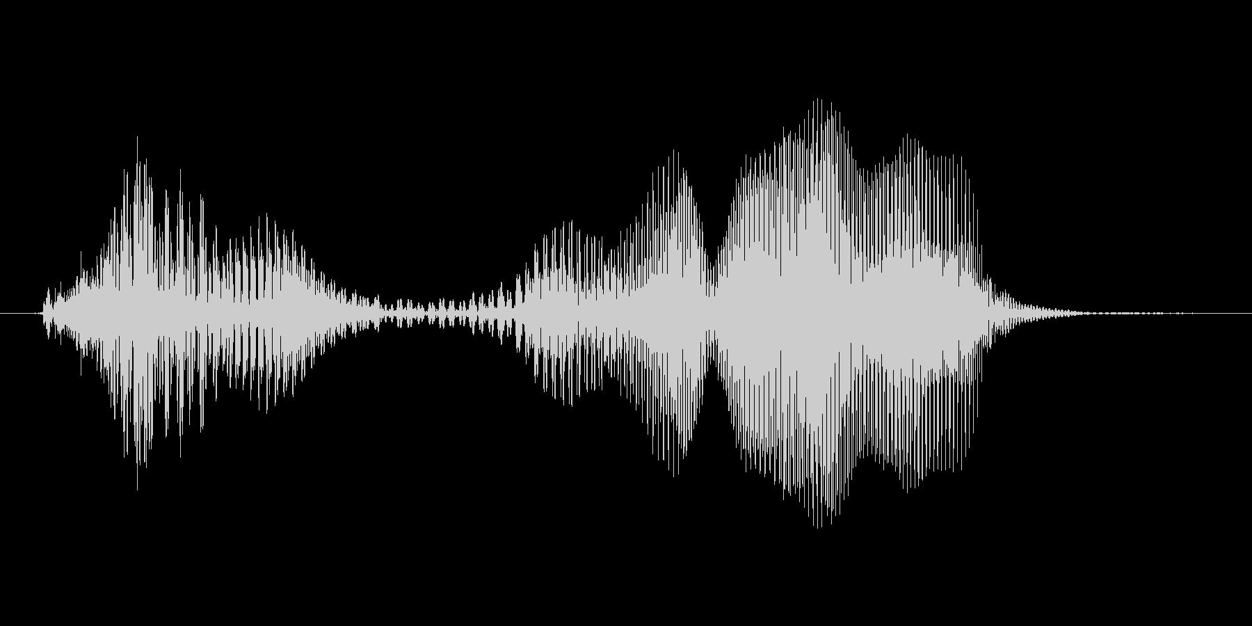 とりゃ!(Type-D)の未再生の波形
