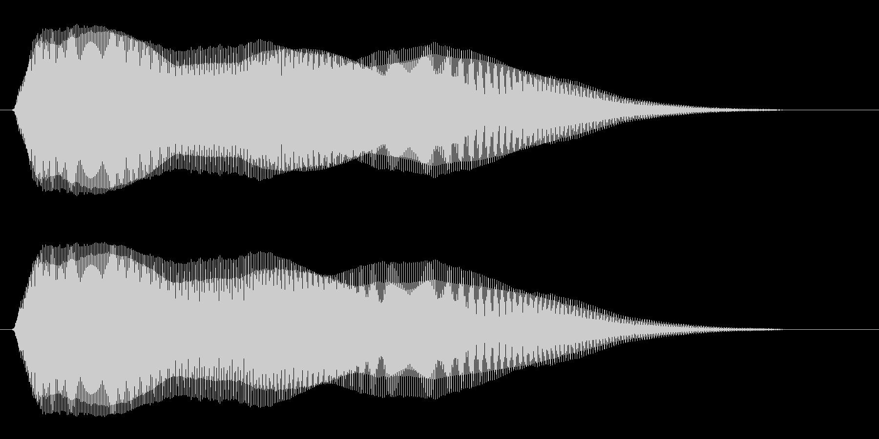 ピュゥゥ〜ン(ユーモラスで余韻のある音)の未再生の波形