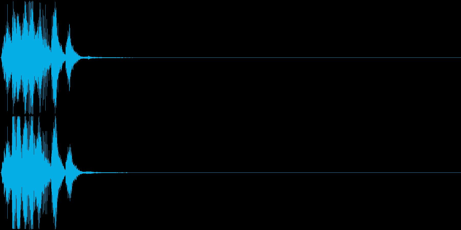 格闘ゲーム用「ファイト!」の再生済みの波形
