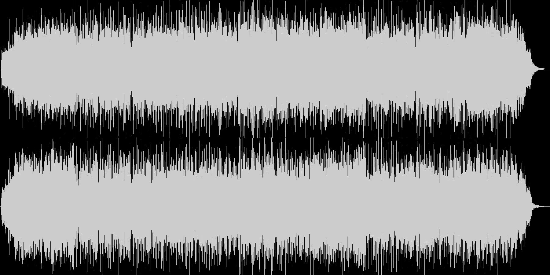 ノスタルジックなシンセポップスの未再生の波形
