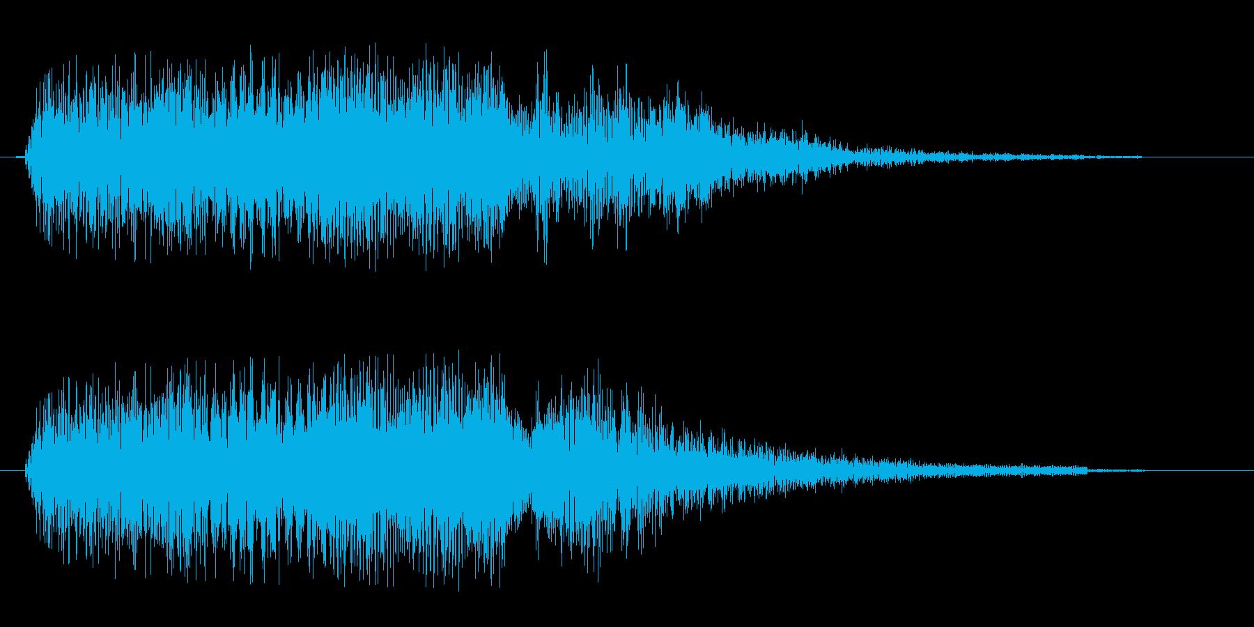チャージから攻撃する音の再生済みの波形
