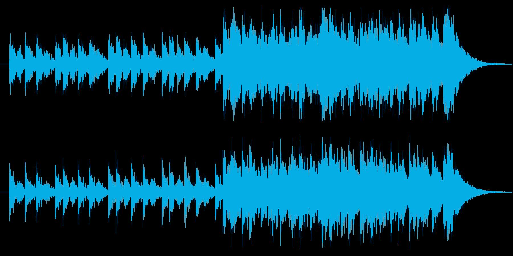 追跡や脱出シーンの緊張感を表現した変テ…の再生済みの波形