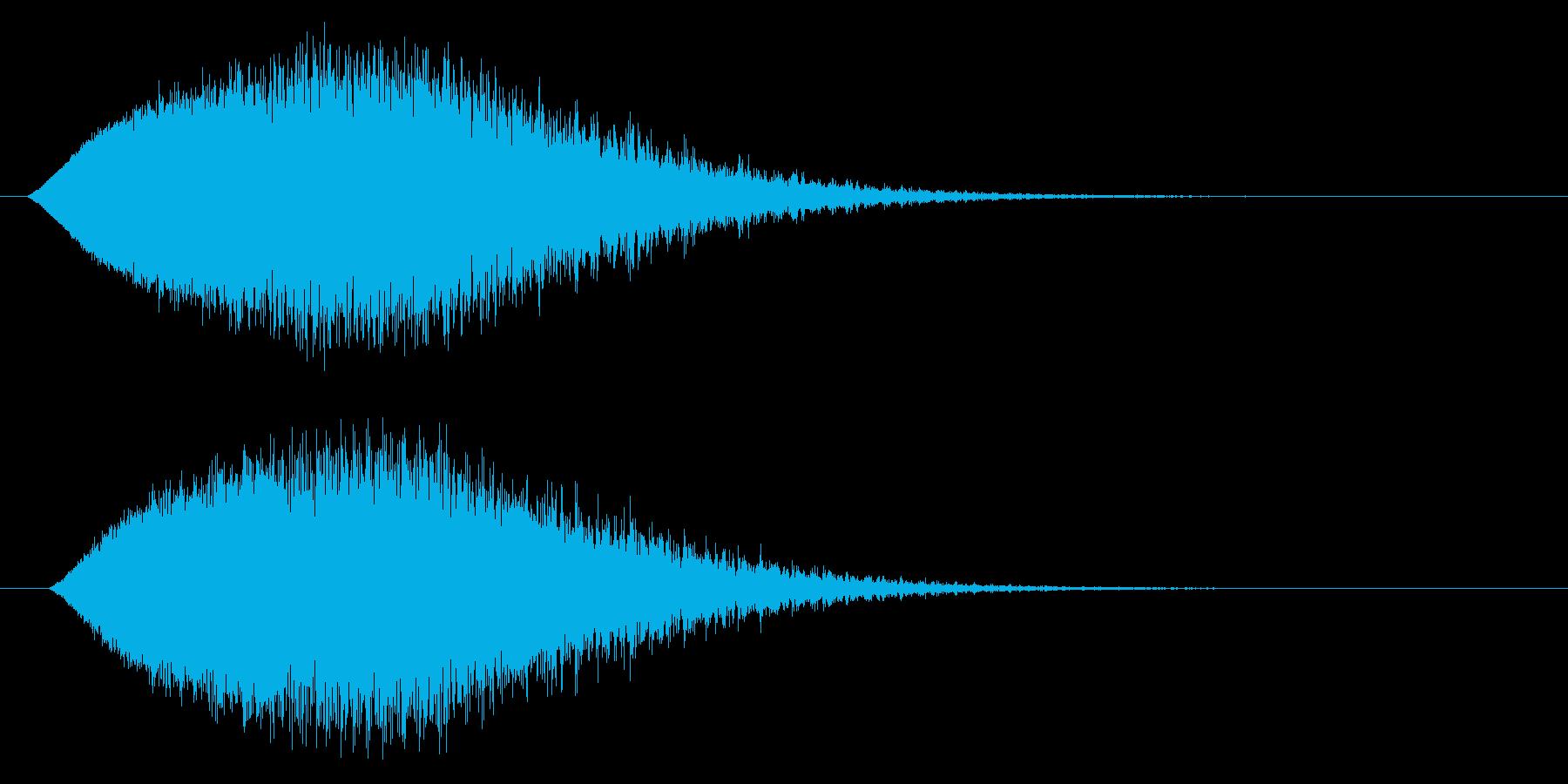 スライムがビヨヨ〜ン! のびる 変化の再生済みの波形
