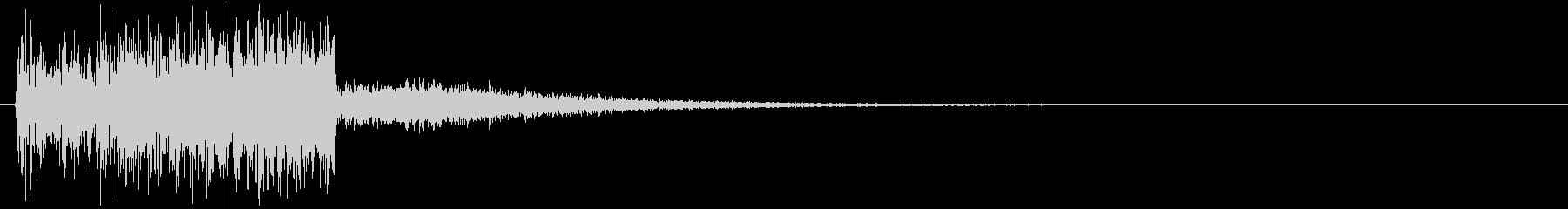 グィーーン(レベル上昇音)の未再生の波形