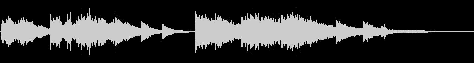 【ピアノ】切ないピアノソロの未再生の波形
