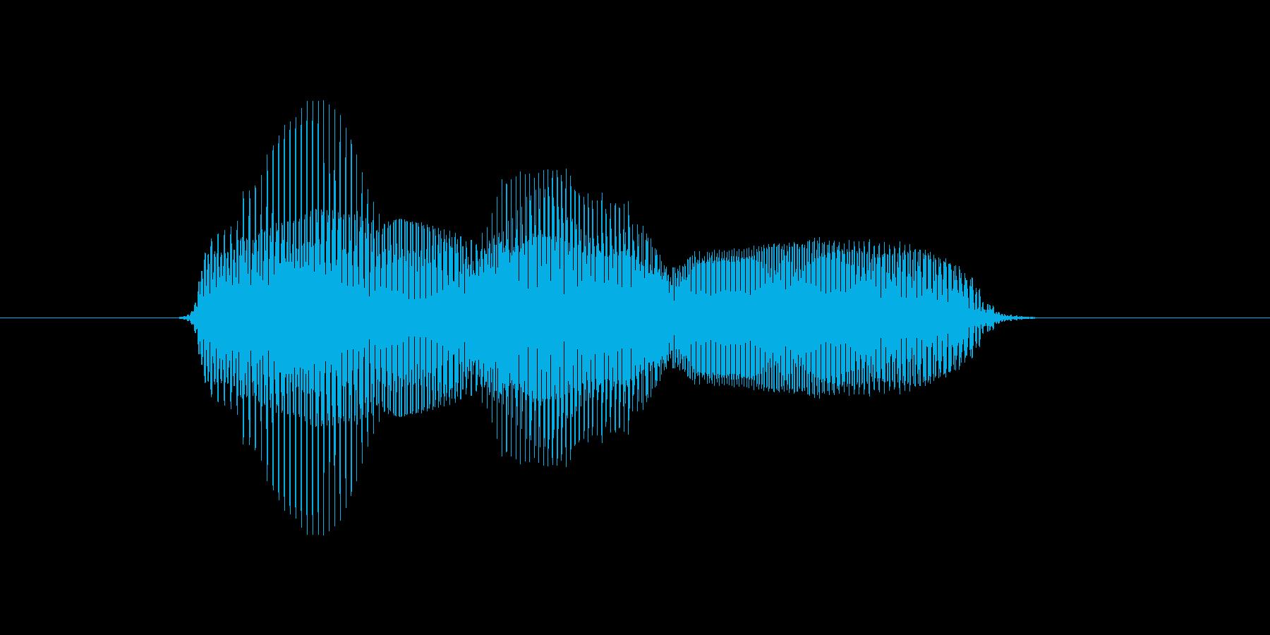 南の再生済みの波形