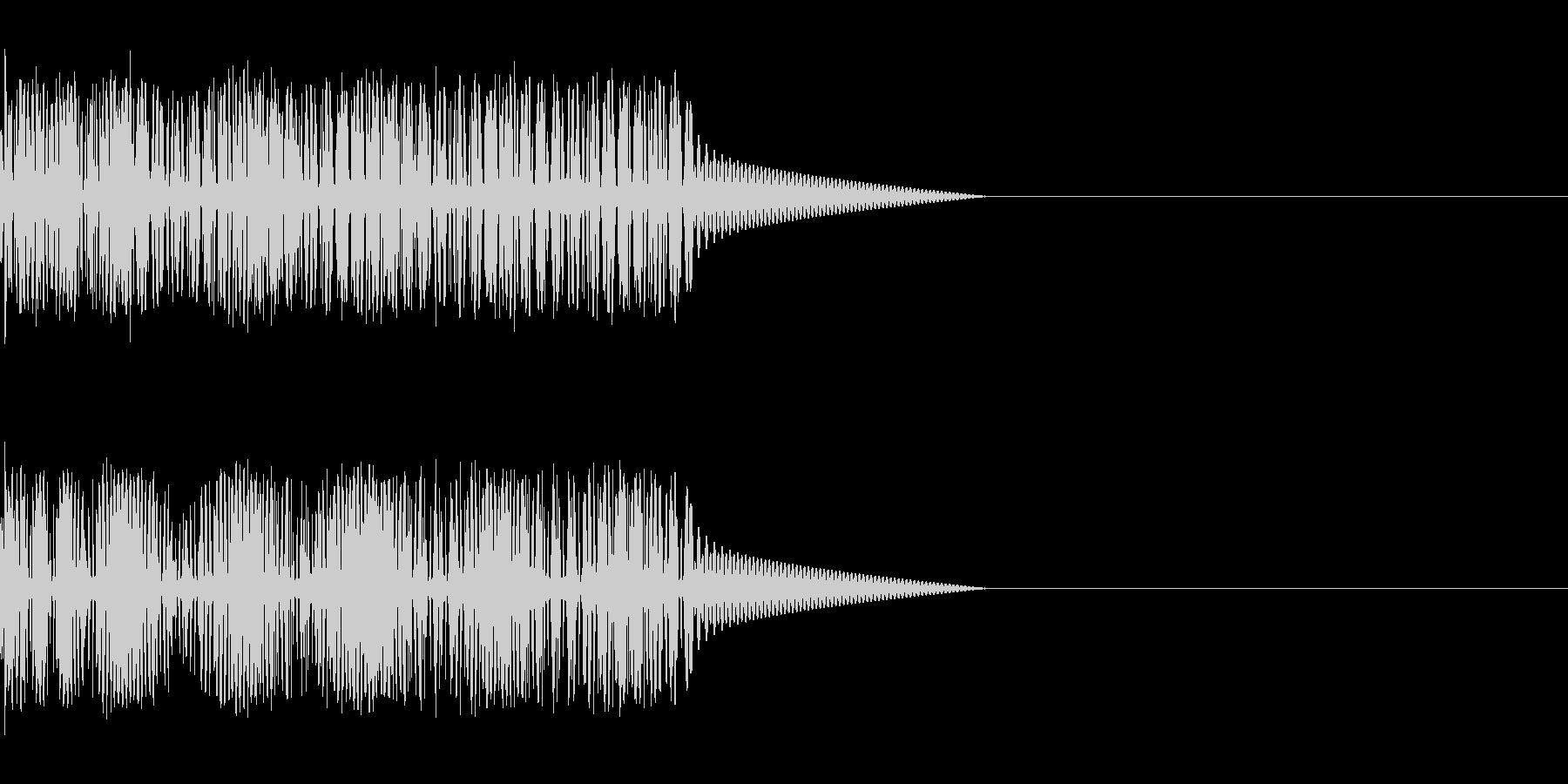 ブー!ブザー音。の未再生の波形