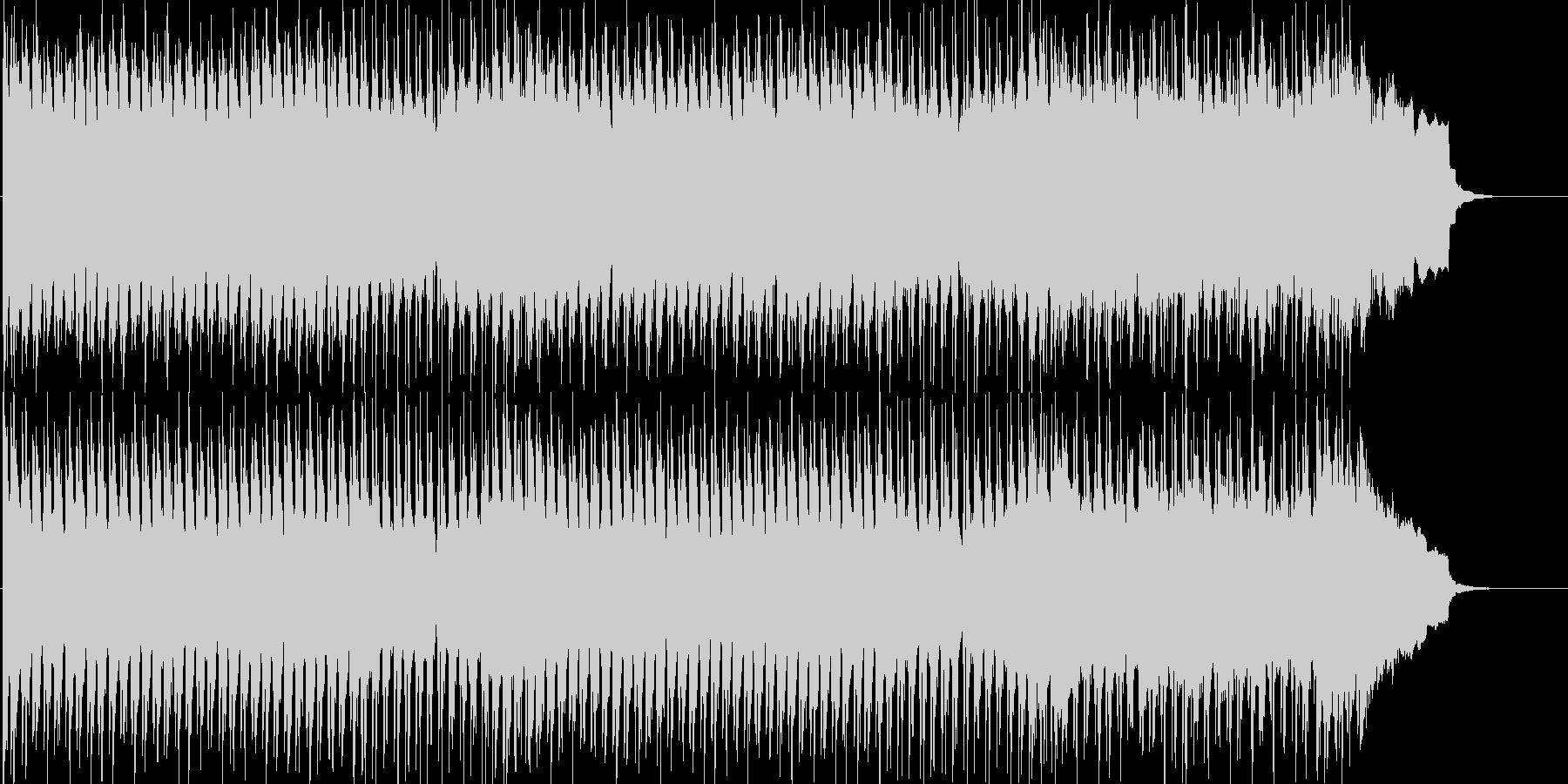 パワフルでワイルドな男らしい情熱ロックの未再生の波形